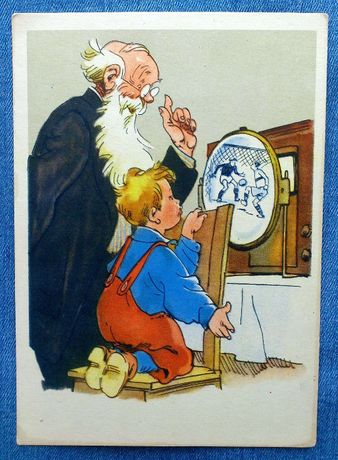 Открытка с позитивным сюжетом 'Два болельщика', СССР 1955, чистая, VG