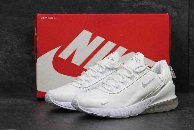 Кроссовки мужские Nike Air Max 270 найк макс белые и черные