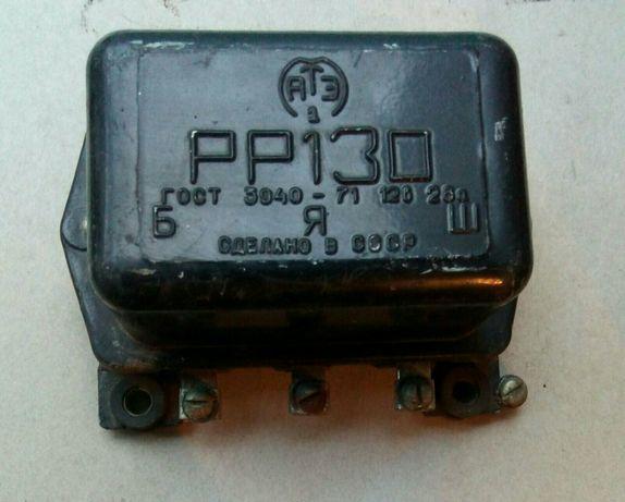 Реле регулятор напряжения автомобиля ГАЗ-66, ГАЗ-53 (СССР)