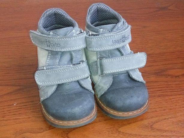 Ботинки (туфли) мальчик ортопедические (аналог екко, ecco)