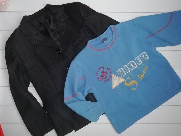 Пиджак и свитер на мальчика 6-8 лет