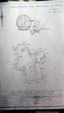 Продаж земельної ділянки в Старому селі