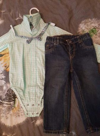 Бодік і джинси для хлопчика