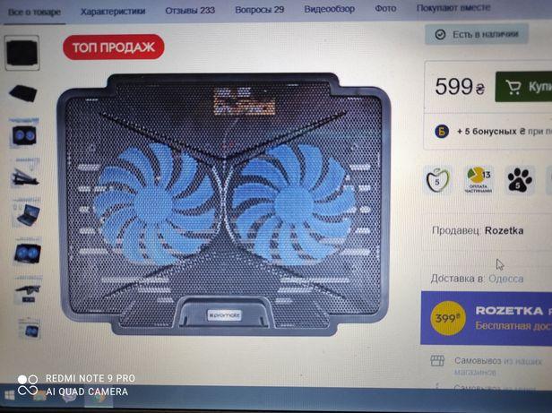 Охлаждающая подставка для ноутбука.2 Вентилятора 140х140х20