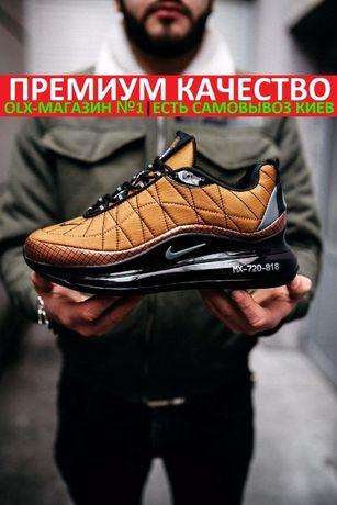 """Кроссовки Nike Air Max 720 - 818 termo """"Cooper/Black"""" Осень/зима"""