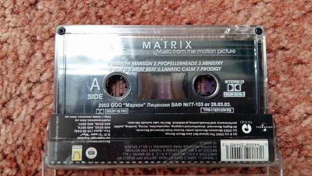 Аудиокассета лицензия 100₽