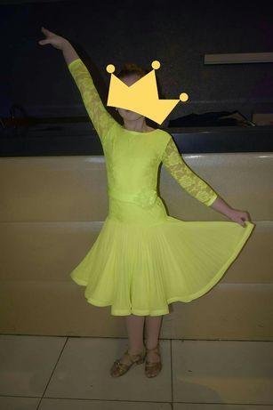 Плаття для бальних танців бейсік Платье для бальных танцев бейсик
