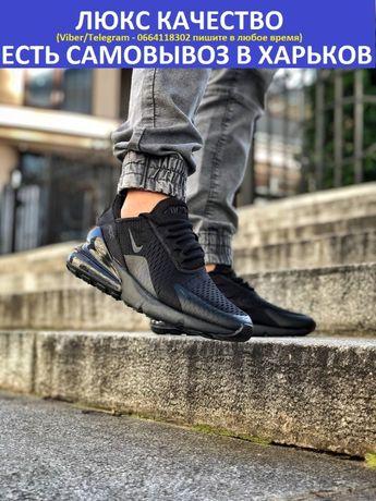 "Кроссовки Nike Air Max 270 ""Triple Black"""