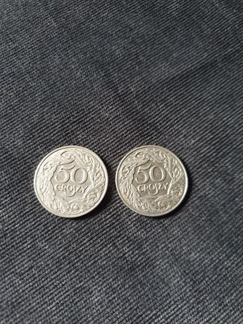 Stare pieniądze monety