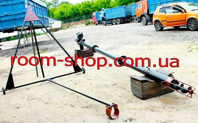 Погрузчик шнековый, шнек, диаметром 110 мм, длиною 8 метров, АКЦИЯ