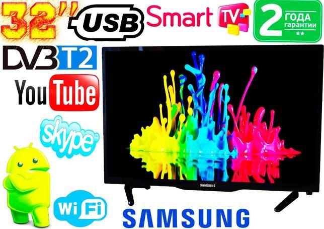 "Телевизор 32"" Samsung SmartTV LED! 4K, IPTV,Android 9, T2,WIFI,USB"
