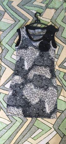 Платье женское !