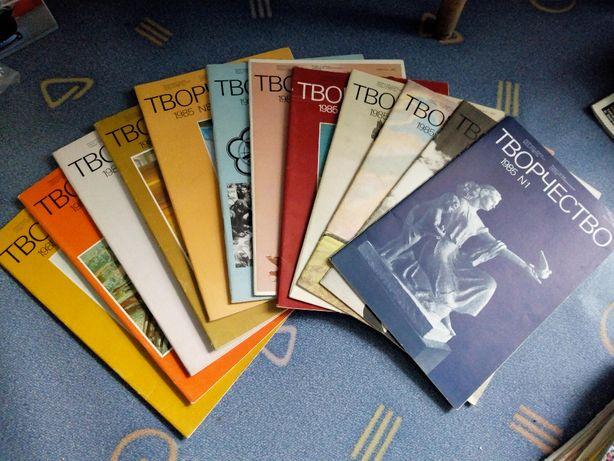 Журнал Творчество 12 номеров 1985 год СССР