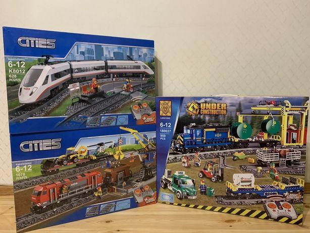 Конструктор CITIES Поезда на радиоуправлении (ан.LEGO ЛЕГО)