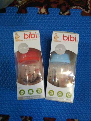 Бутылки детские пластиковые