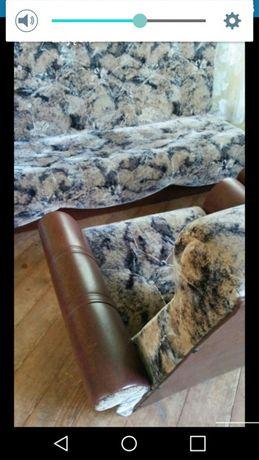 Wersalka sofa fotel