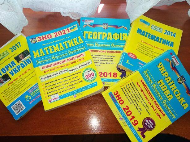 Книги зно 2018-2021
