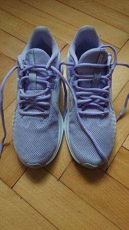 Nowe buty sportowe adidasy nike air fioletowe r.39 - 25cm