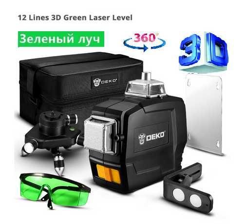 12 линий 3D Deko 360° Лазерний рівень Лазерный нивелир уровень зел луч