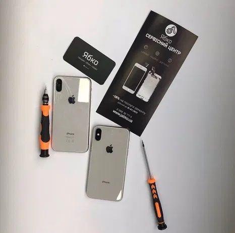 Якісний ремонт техніки APPLE/iPhone/iPad/MacBook y Ябко Коломия