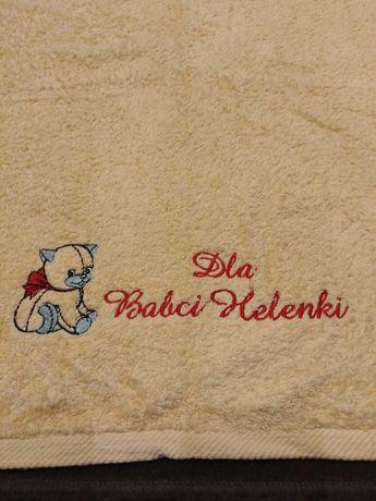 Ręcznik z grawerem