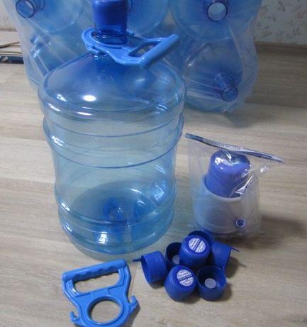 Пластиковые крышки для бутылей 19л. Кулерная крышка!