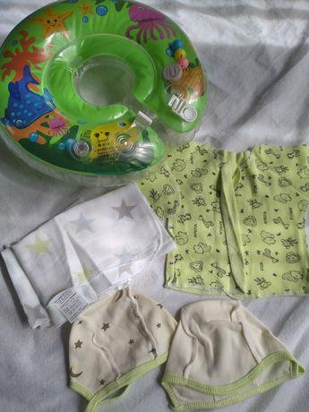 Набор для немовлят круг шапочки розпашонка