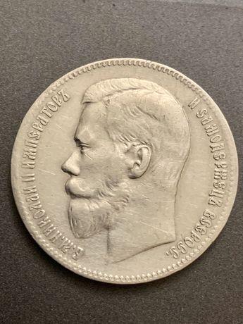 Рубль 1897 год серебро оригинал