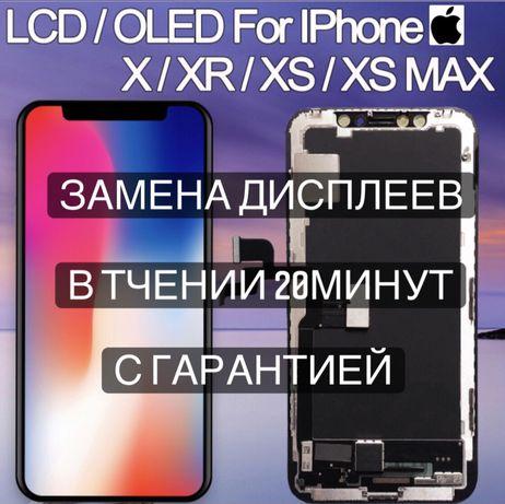 iphone Телефон Замена X XS XR 6S 7Plus 8 Plus 7 8 дисплейный модуль