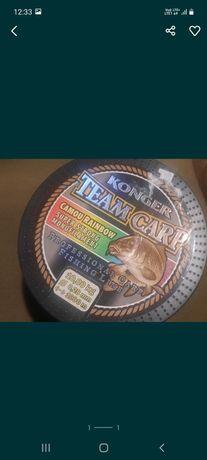Nowa zylka karpiowa camou 1000m 0. 28mm