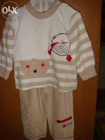 Костюм детский-тройка Minikon.Сувенир-в подарок.