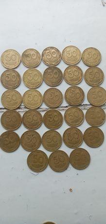 Продам монеты Украины 90х  годов