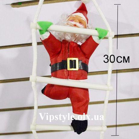 Новогодняя фигура Деда Мороза на лестнице 25/35/50/60/90/120 см