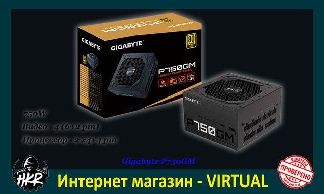 Блок питания Gigabyte P750GM (Майнинг | видео 4Х6+2 pin | Sata 8 шт.)