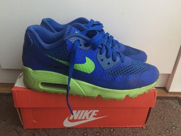 Piękne buty sportowe Nike Air Max 38 wspaniały kolor