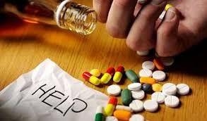 Лечение алкоголизма, наркотической зависимости в г. Бровары