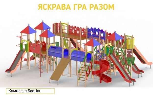Детские игровые комплексы и площадки.