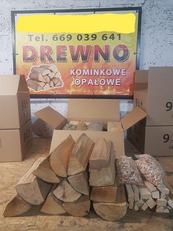 Drewno kominkowe -opałowe dąb,buk,grab