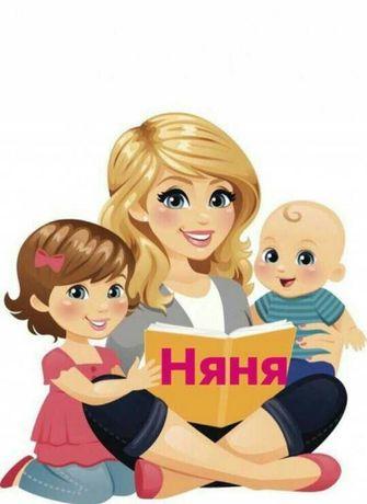 Няня для вашего ребенка