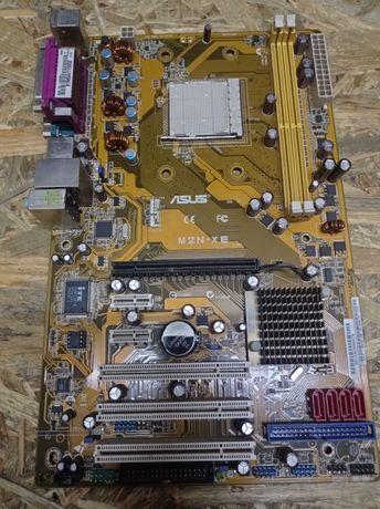 Комплект: материнская плата, процессор,память, охлаждение,БП.