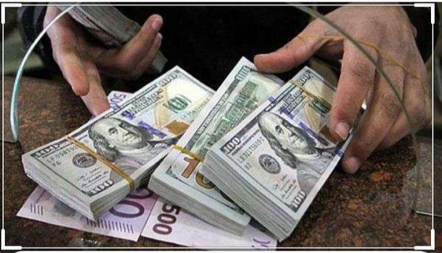 Кредит, частный займ под залог Недвижимости.