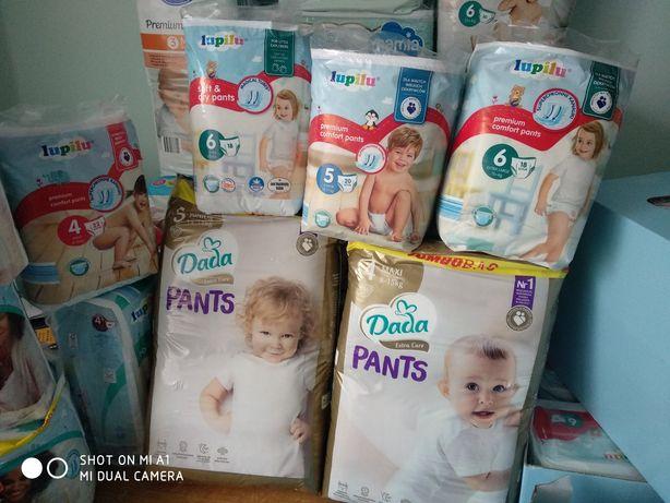 Lupilu лупілу pants  трусики памперси  дада гель для дитячого прання