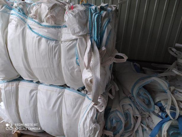 Worek Big Bag beg na gruz,piach 90x90x115cm/ Wytrzymałe!