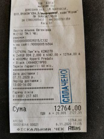 Продам HyperX Predator DDR4 2x8Gb HX440C19PB3K2/16