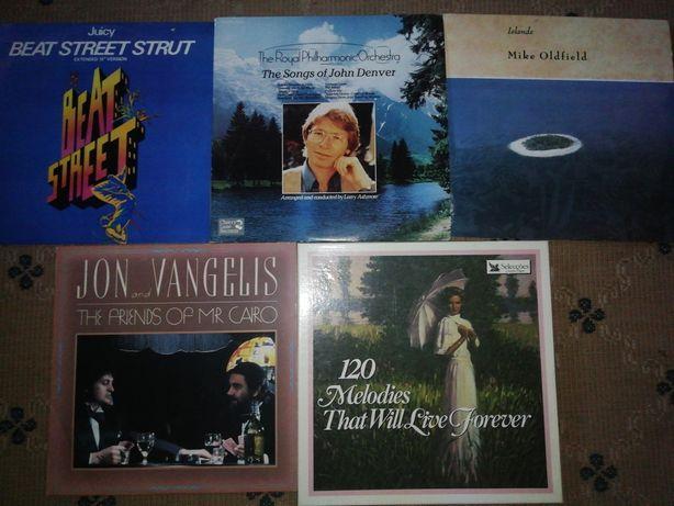 Discos Vinil (vários artistas)