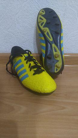 Футбольні копки Walked (бутси із пластиковими шипами)