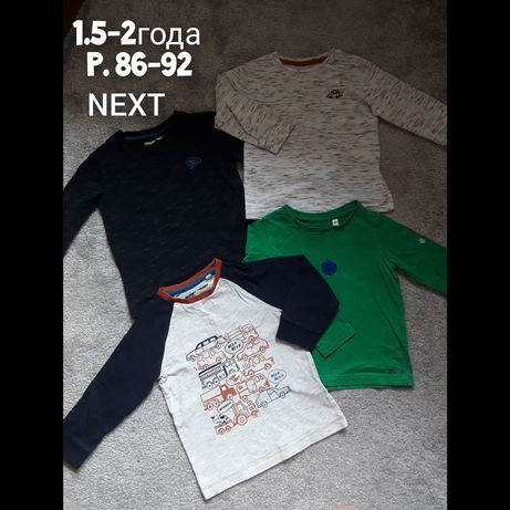 Пакет вещей на мальчика 1.5-2года 86-92 реглан Next кофта лонгслив