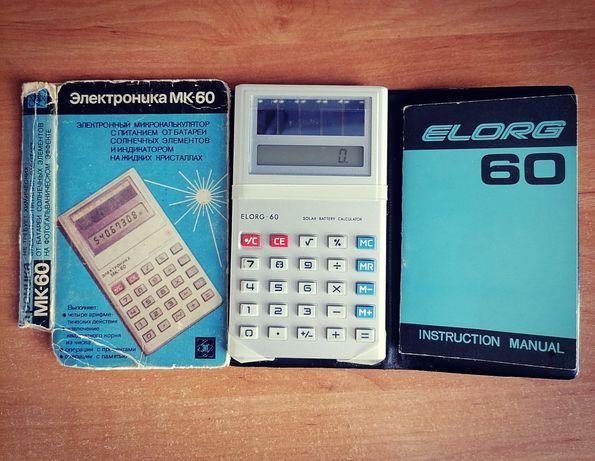 Antykwariat Stary kalkulator ELORG 60 SOLAR USSR !!!