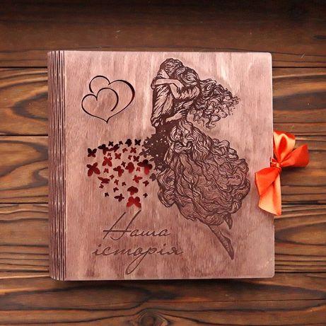 Подарунок - фотоальбом з дерева (ЕКСКЛЮЗИВ)