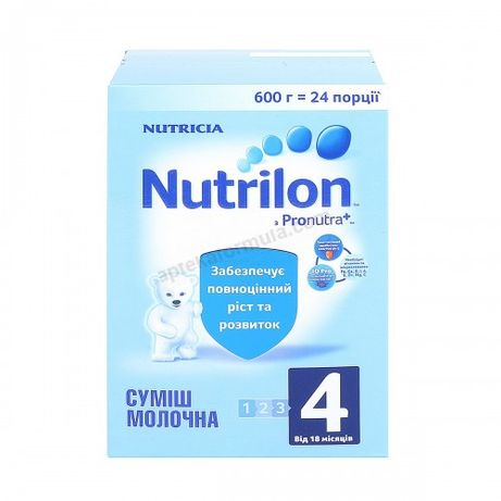 Молочная смесь Nutrilon 4 ( Нутрилон 4 )